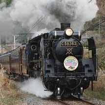 秩父鉄道で『SL埼玉県民の日号』運転