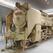 広島駅に段ボールのD51 200が登場