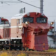 あいの風とやま鉄道でDE15 1004が試運転