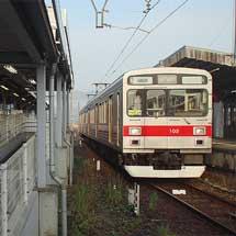 伊賀鉄道200系が東急カラーに