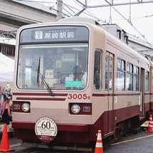 『ちくてつ電車まつり2017』開催
