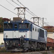 「JRF」マークなしのEF64 1027が石灰石輸送列車をけん引