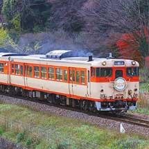 日田彦山線で『秋の収穫列車「みのり号」』運転