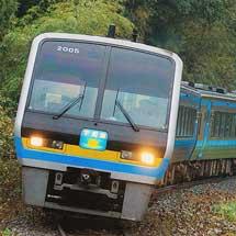 """特急""""宇和海""""の一部列車にグリーン車が連結される"""