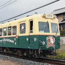 三岐鉄道北勢線で「クリスマストレイン」運転