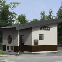 JR東日本,釜石線小山田駅のリニューアルに着手
