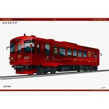 長良川鉄道,観光列車「ながら」に3両目「川風(かわかぜ)」を導入