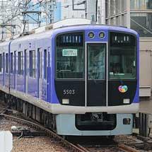 阪神電鉄で『神戸ルミナリエ』副標