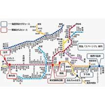 12月8日〜3月25日「鉄道むすめ&SLスタンプラリー2017 in 東武鉄道」開催