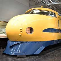 リニア・鉄道館,映像シアターで「ドクターイエローの軌跡 The History of Dr.Yellow」を上映