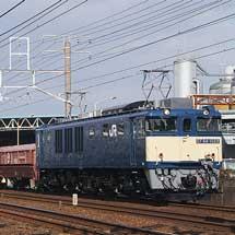 EF64 1028が5780列車をけん引