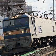 あいの風とやま鉄道521系1000番台2両が甲種輸送される