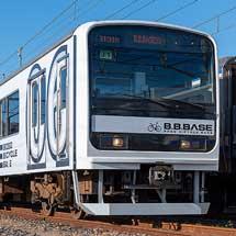 JR東日本千葉支社,「B.B.BASE」の運転計画を発表本千葉・東千葉からも乗車可能に
