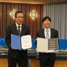 岡山県,トミーテック「マリンライナー」に公認認定証を授与