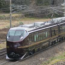 『東北本線開通130周年記念列車』,E655系「和/なごみ」で運転