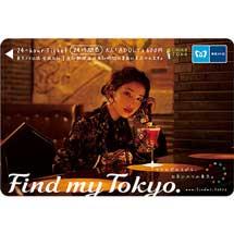 東京メトロ「Find my Tokyo.」オリジナル24時間券の第3弾を発売