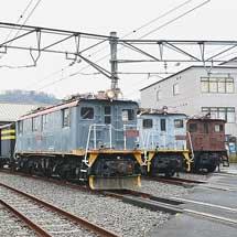近江鉄道で『電気機関車特別イベント』開催