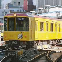 東京メトロ『銀座線タイムスリップ号』運転