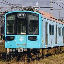 近江鉄道220形が3両連結した状態で留置される