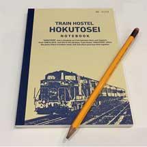 硬券乗車券の素材でできた「Train Hostel北斗星オリジナルノートブック」発売
