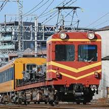 近鉄16000系Y08編成が旧塗装のまま出場