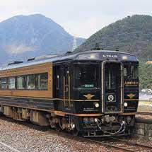 キハ185系「A列車で行こう」が日田彦山線に入線