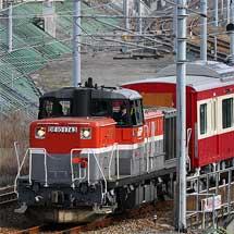 全面塗装車の京急新1000形1613編成が甲種輸送される