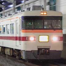 東武「スノーパル23:55」運転