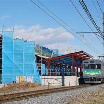 秩父鉄道で新駅の建設がすすむ