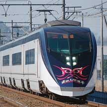 """京成""""シティライナー""""91・92号(成田山開運号)運転"""
