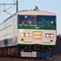 """快速""""成田山初詣横須賀号""""運転"""