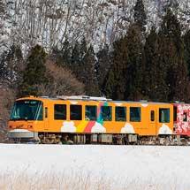 秋田内陸縦貫鉄道で「新春雪見列車・お座敷もりよし号」運転