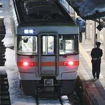 高山本線で『三寺まいり』にともなう臨時列車運転