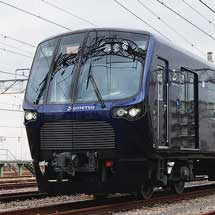 相鉄,2020年度の設備投資計画を発表〜相鉄・東急直通線用20000系を6編成導入〜