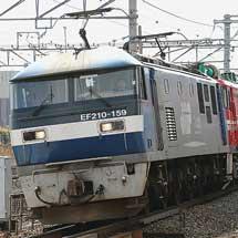 EH800-11が京都へ