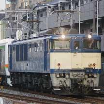 八高線用の209系3500番台が配給輸送される