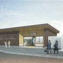 JR東日本,仙山線愛子駅の新駅舎を1月20日から使用開始