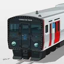 JR九州,次世代の近郊形車両821系・YC1系を導入へ