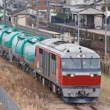 DF200-216が塩浜へ