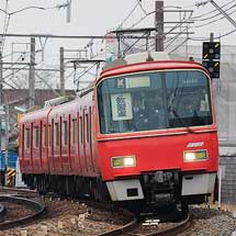 名鉄各務原線で乗務員訓練列車が運転される