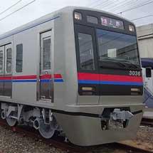 京成3000形3036編成が営業運転を開始
