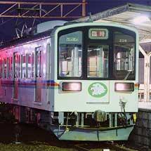 近江鉄道で,モハ226+チ11+チ12による工事臨時列車が運転される