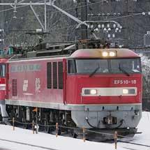 EH800-11が富山へ