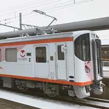 一畑電車,7004号車が3月4日から営業運転を開始