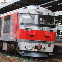 DF200-220が出場