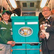 和歌山電鐵×ヤマト運輸,鉄道を利用した「客貨混載」を2月16日から開始