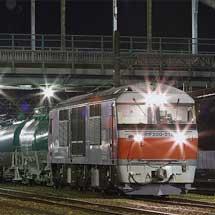 DF200-216が8075〜6286列車をけん引