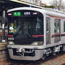神戸電鉄6500系第3編成が営業運転を開始