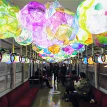 弘南鉄道大鰐線で『おおわにらんたん夢列車』運転