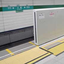 神戸市営地下鉄西神山手線三宮駅に可動式ホーム柵が設置される